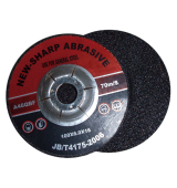 Cutting Disc For Metal & Stainless Steel