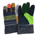Multi-Color Working Glove